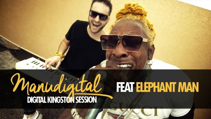 MANUDIGITAL ELEPHANT MAN - DIGITAL KINGSTON SESSION (Official Video)