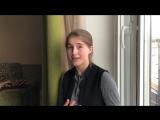 Габелая Марина, г. Ростов-на-Дону, МАОУ Гимназия №1, победитель олимпиады