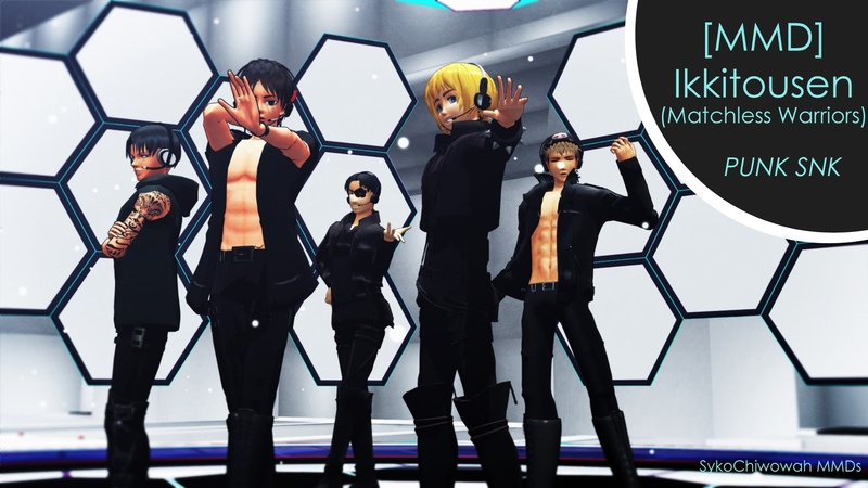 【進撃のMMD】Matchless Warriors (Ikkitousen) - PUNK SNK [Motion DL]