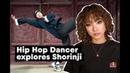 Hip Hop x Shorinji | Kyoka Step Out | Ep 1
