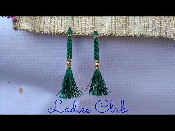 How to make Saree Kuchu Tassels Plaits Design I Detailed Tutorial