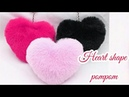 How to make heart shape pompom heart gift for valentine's handmade gift cool and creative