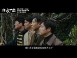 180925 ZHANG YIXING