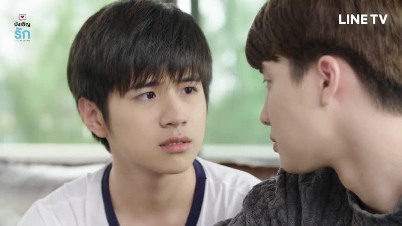 [Director's Cut Version] TinCan Kiss Scene Ep.14 Love By Chance