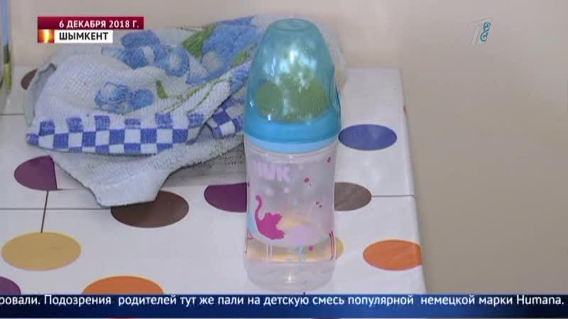 Родители младенца отравившегося ртутью извинились перед компанией Humana