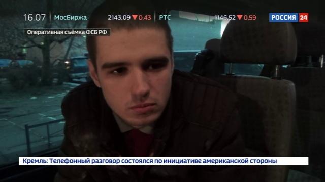 Новости на Россия 24 • Задержание с признанием: опубликовано видео с организаторами терактов в Питере
