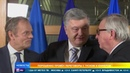 Российским наблюдателям официально отказали в доступе на выборы на Украине