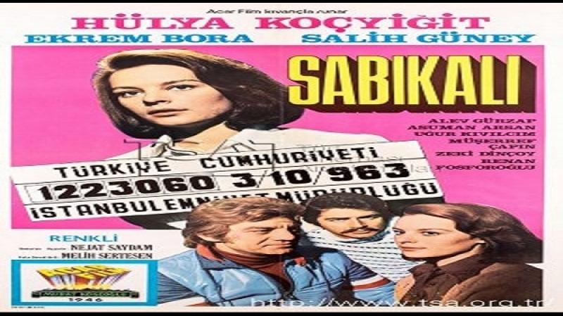 Sabikali,1974 Nejat Saydam Hulya Kocyigit_ Ekrem Bora, Salih Güney