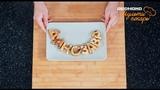 Печенье с черносливом в Мультипекаре REDMOND, панель