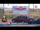 Вещающая на Крым радиовышка со стороны Украины стала давать российский сигнал на территории незалежной
