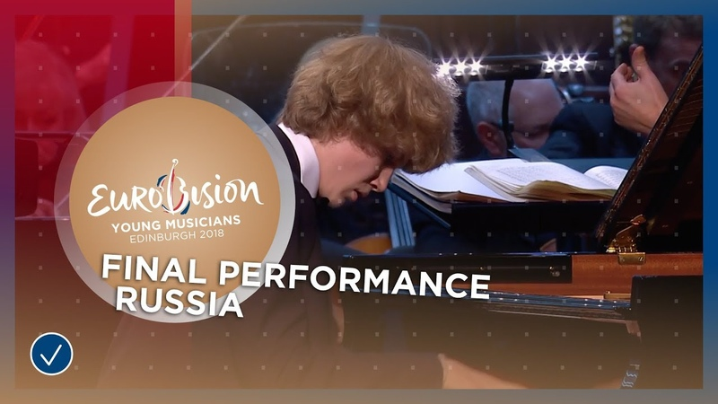 WINNER - Ivan Bessonov - Russia - Final Performance - Eurovision Young Musicians 2018