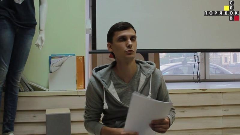 Латур под «пристальным взглядом» Лейбница — Олег Горяинов