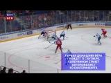 КХЛ опубликована календарь игр ХК Сибирь на новый сезон розыгрыша Кубка Гагарина