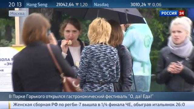 Новости на Россия 24 • Жириновский отведал русской селедки в Парке Горького