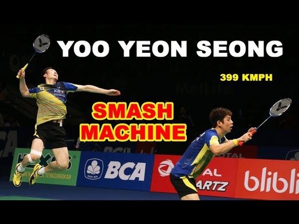 Yoo Yeon Seong SMASH MACHINE combination 1