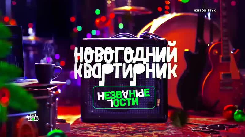 NY2019_XDCAMHD_No_Sponsor_hd 01_10_32-01_14_09 [Высшее качество (больше)].mp4