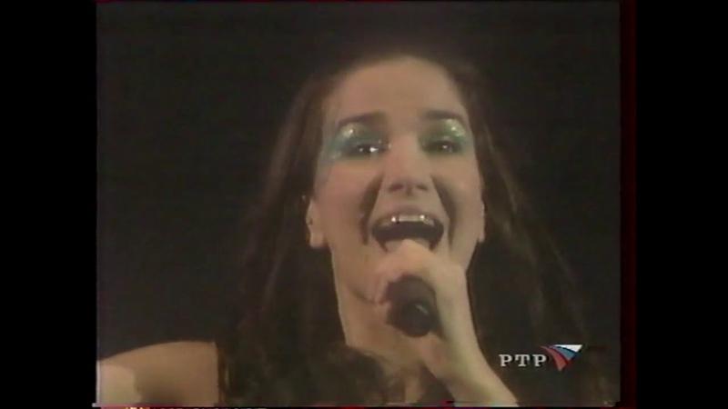 Natalia Oreiro Концерт в Москве 2001 фрагмент