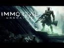 Immortal Unchained стрим от Макса