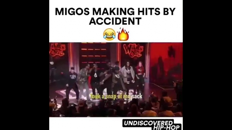 Migos Making Hits By Accident 😂🔥