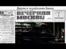 Агата Кристи - Viva, Kalman! Vadim Samoilov - Viva, Kalman