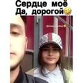 РЕКЛАМА 30 РУБЛЕЙ on Instagram Сердце моё, да дорогой