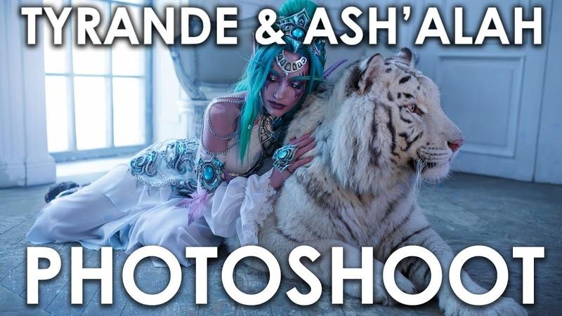 Tyrande and Ash'Alah cosplay photoshoot