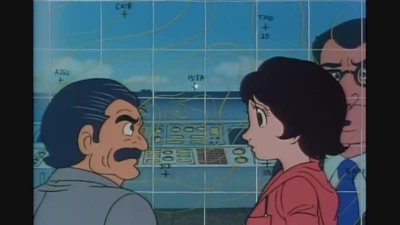 Mitsume ga Tooru TV / Трёхглазый - 41 серия [Persona99.GSG]