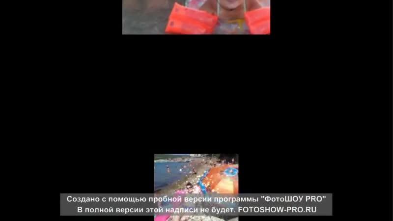 Алексей на Морском песочке
