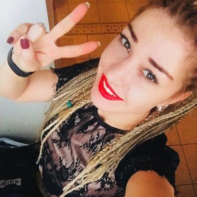 Mila Petrova
