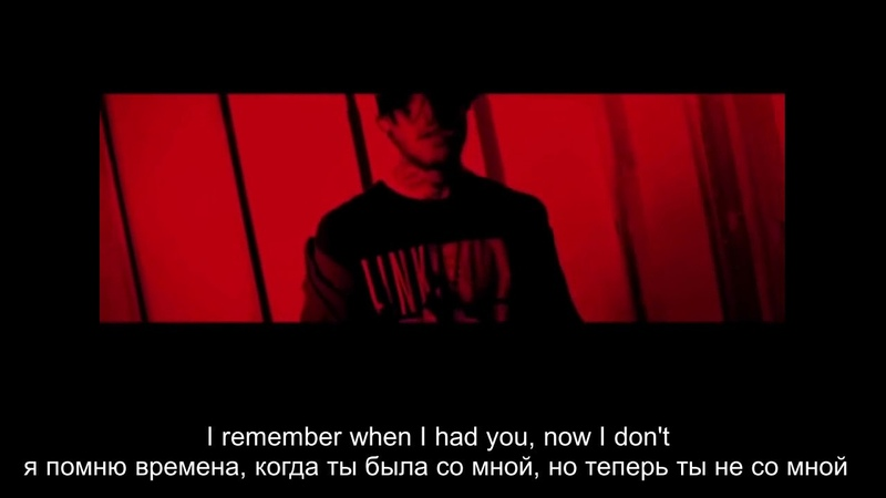 Horse Head Lil Peep – Getting Money Still Sad Too [перевод\lyrics]