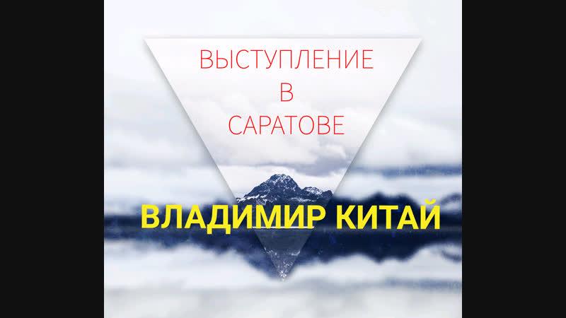 Выступление на площади им Н Г Чернышевского в Саратове