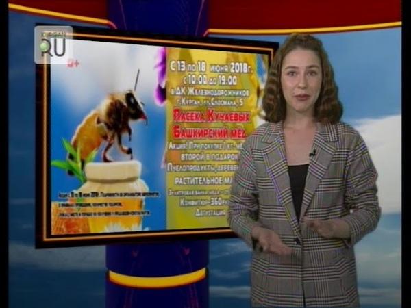 Прогноз погоды с Ксенией Аванесовой на 16 июня