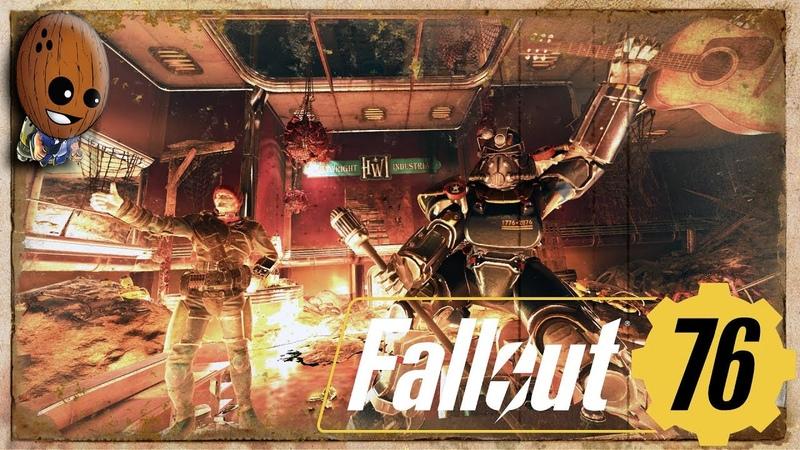 Fallout 76 Прохождение 20➤ Золотая жила Штаб квартира Хорнрайт Индастриал Депо Чарлстона