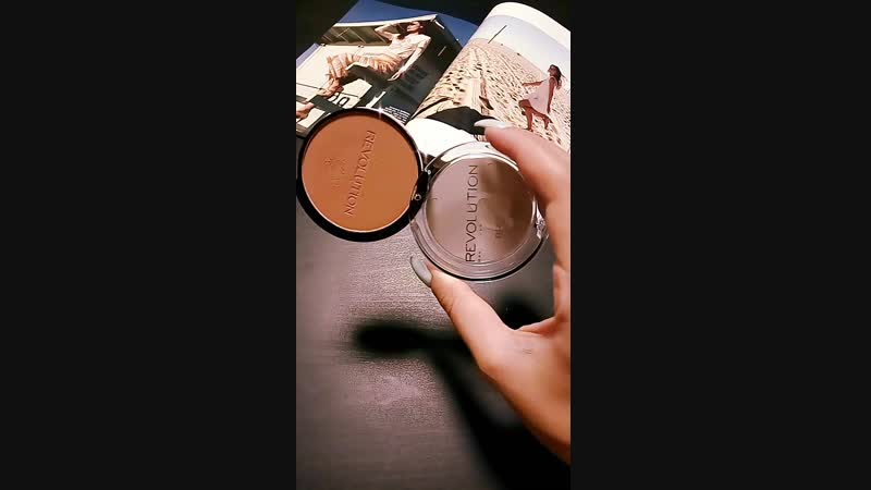 Discount Cosmetics. Makeup Revolution. Bronze Kiss.