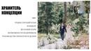 Как декоратору успешно работать со свадебным агентством