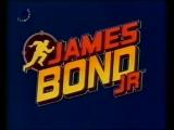 007 James Bond JR