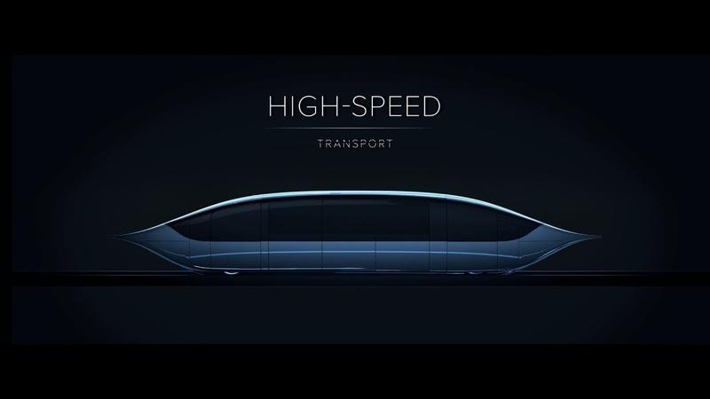 SkyWay презентация высокоскоростного юнибуса