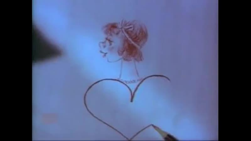 Пока я не вернусь (1988) - реж. Екатерина Образцова