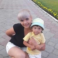 Анна Рогатина