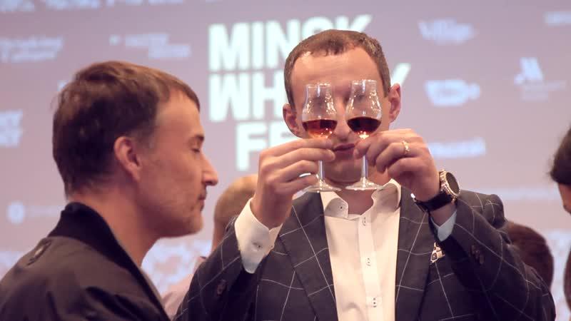 Minsk Whisky Fest
