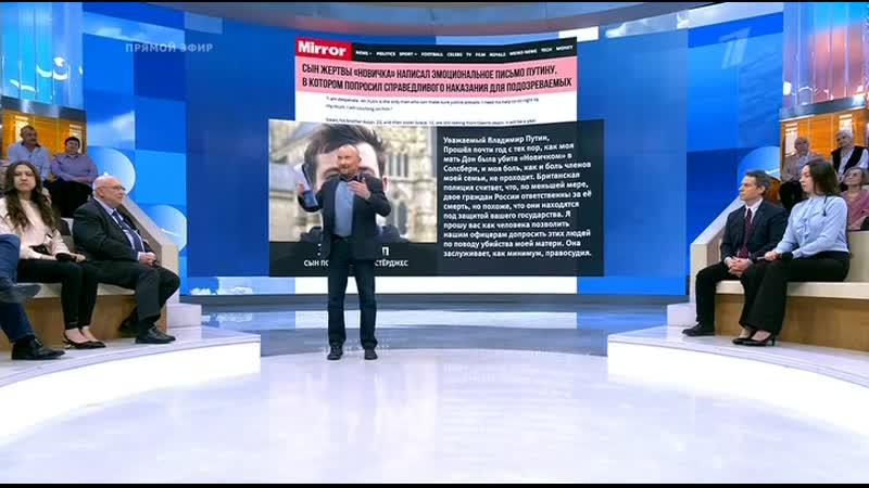 Вpeмя Пoкaжет / часть 2 / 04.03.2019