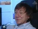 Гребенщиков показал тайное видео «Фабрики звезд»
