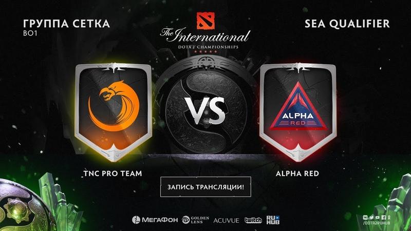 TNC Pro Team vs Alpha Red, The International SEA QL [Lex]