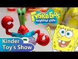 Киндер Губка Боб Квадратные штаны (SpongeBob Squarepants) - Открываем Киндер Сюрприз №26