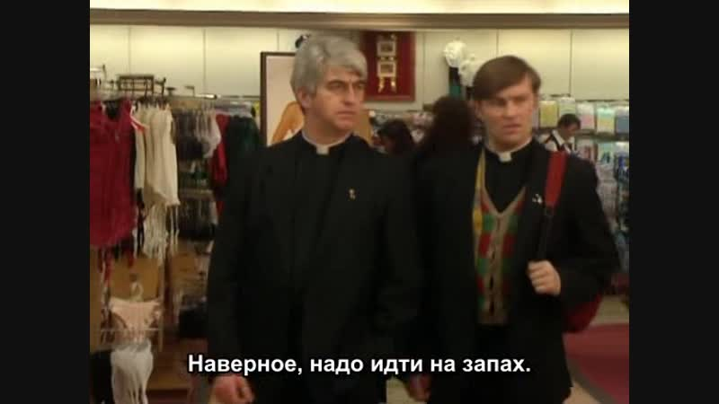 Father Ted || From Christmas Special || RUS SUB