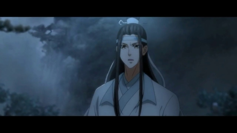 『Mo Dao Zu Shi』 Одинокий странник потерял свою дорогу 『AMV』『Магистр дьявольского культа』