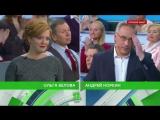 «Я — Ольга Белова» — ошибка Андрея Норкина в прямом эфире.