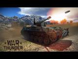 Тра-та-та-та-та!   Только АБ  War Thunder 1.87