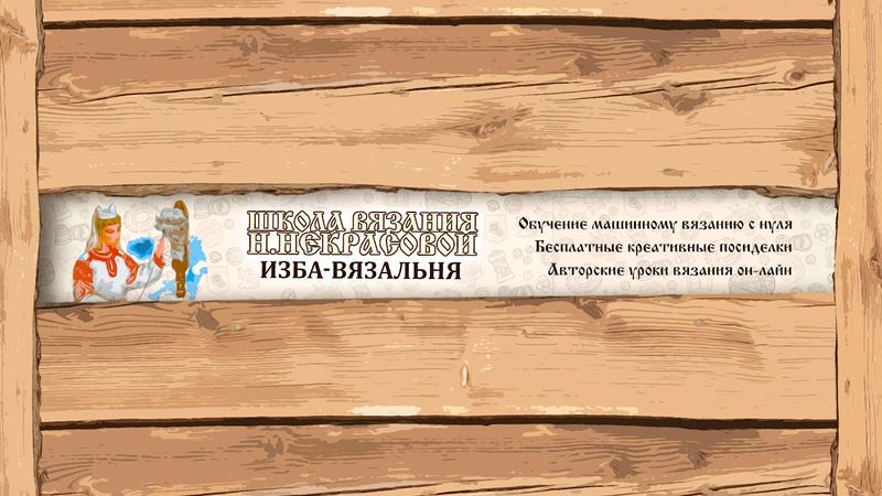 МК Снуд Жатка квадратнекрасовой