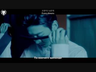 [КАРАОКЕ] BANG YONGGUK (B.A.P) - HIKIKOMORI рус. суб./рус саб
